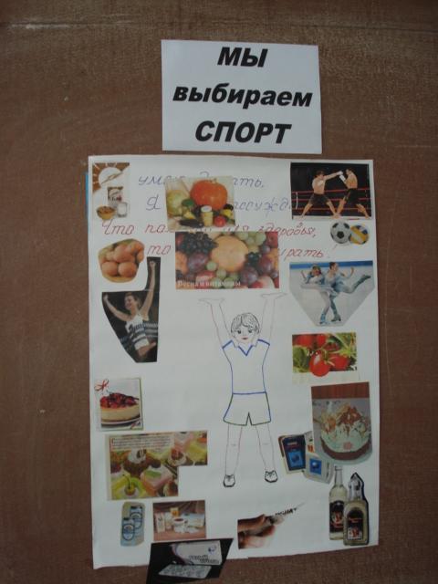 C:\Documents and Settings\User\Мои документы\Мои рисунки\23.11.2011\DSC00001.JPG