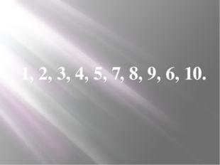 1, 2, 3, 4, 5, 7, 8, 9, 6, 10.