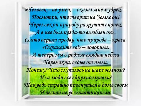 hello_html_m73462c6b.png
