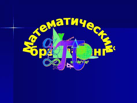 hello_html_m57c5e214.png