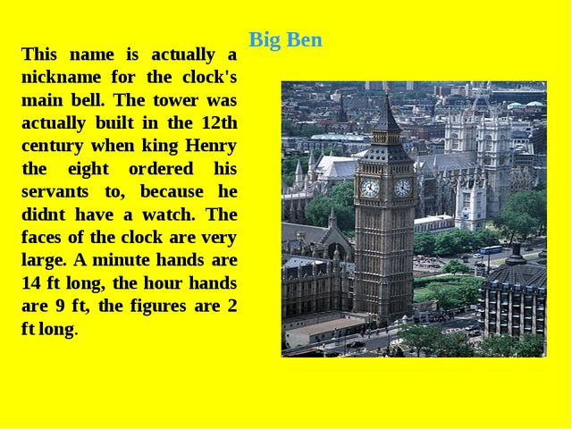 The Buckingham Palace. It is the residence of the Queen in London. She lives...