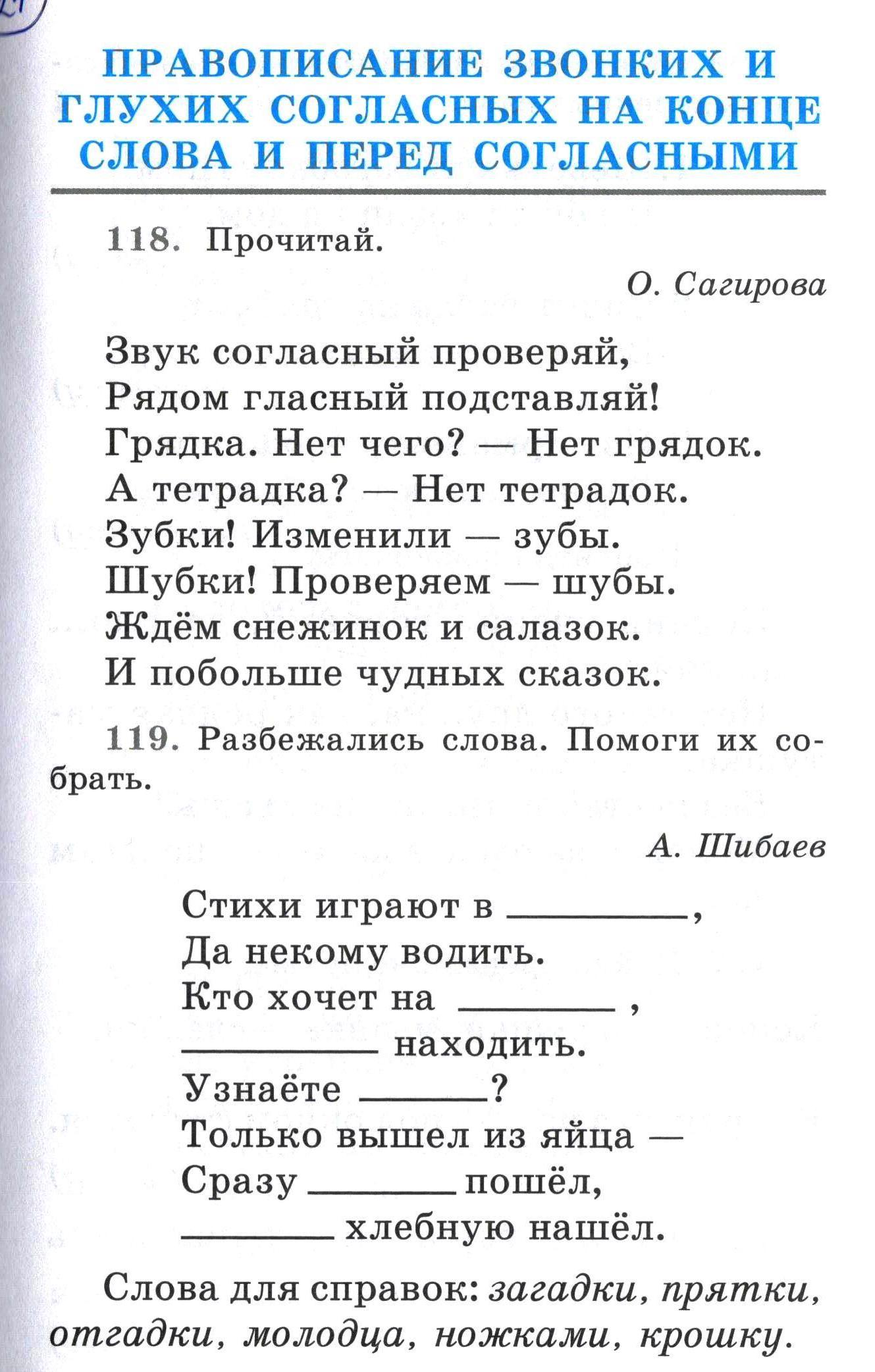 п 006.jpg
