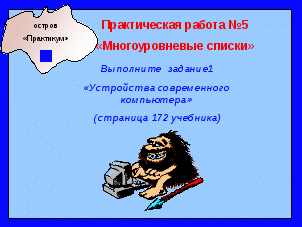 hello_html_58440dc8.png