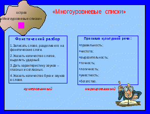 hello_html_m12a6b1ec.png
