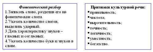 hello_html_m1b304856.jpg