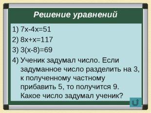 95 11 7 15 8 12 20 95 11 7 15 8 12 20 95 7 11 15 8 12 20 11 8 95 20 15 12 7