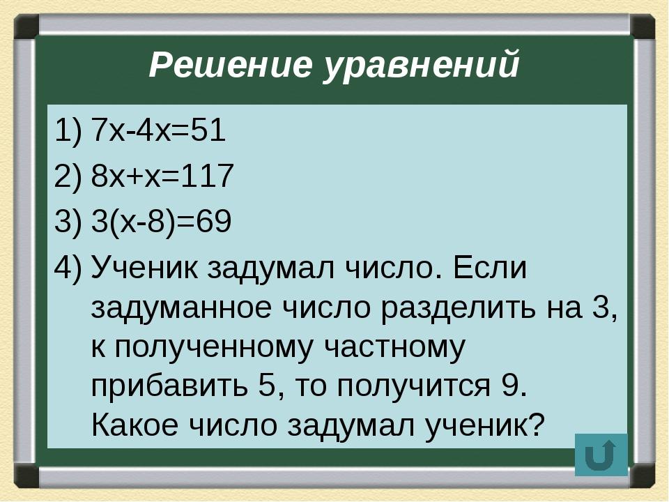 95 11 7 15 8 12 20 95 11 7 15 8 12 20 95 7 11 15 8 12 20 11 8 95 20 15 12 7...