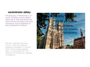 westminster abbey The great glory of Westminster is, of course, the Abbey. An