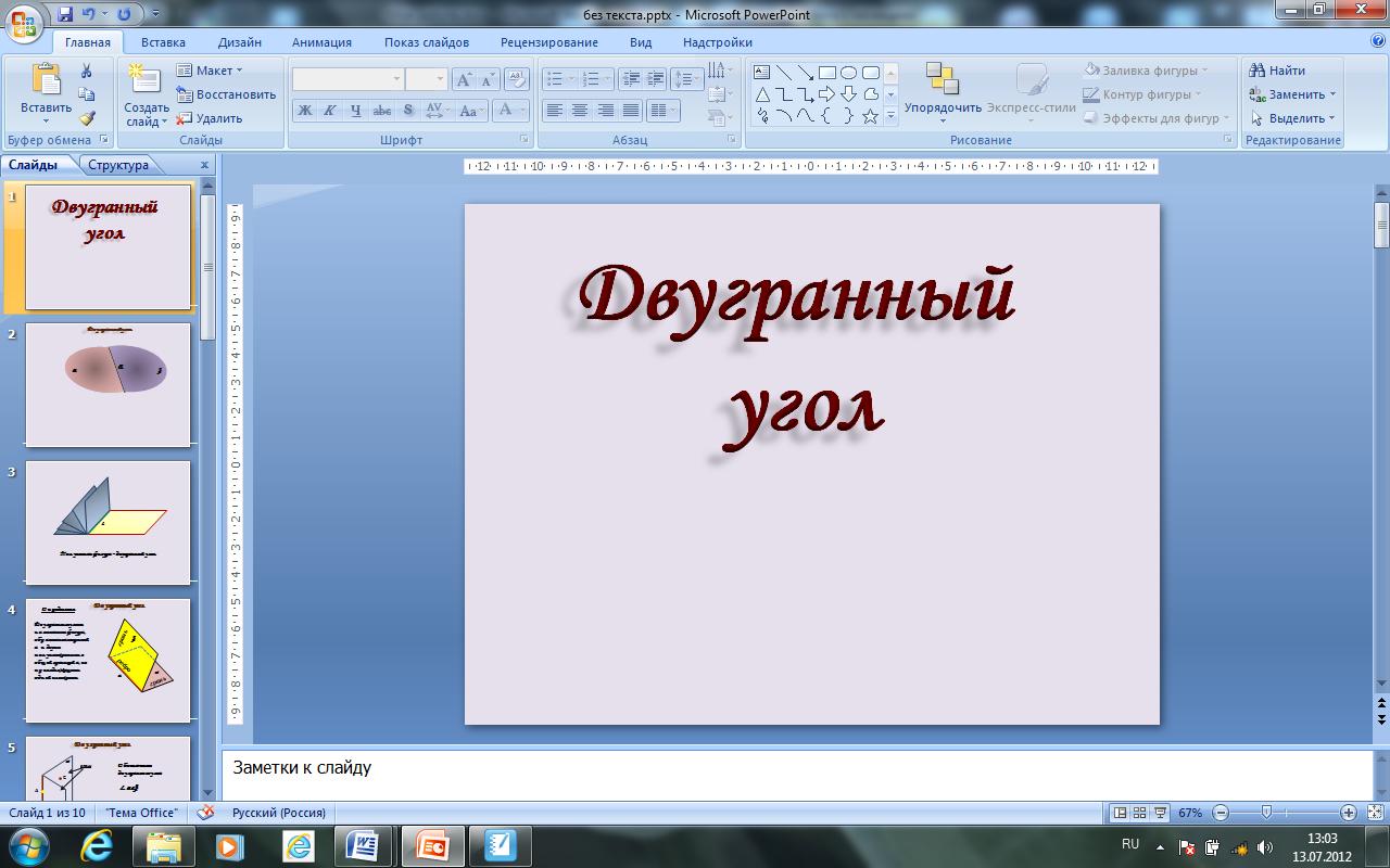 hello_html_c1153e8.png