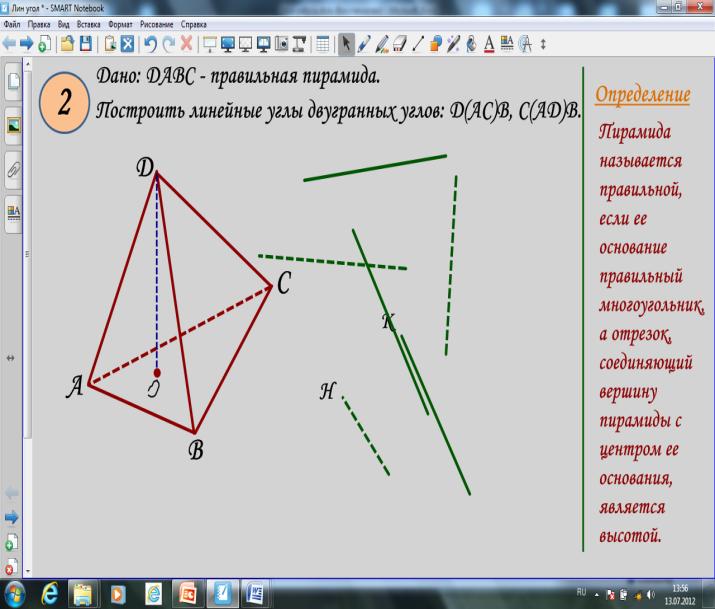 hello_html_m2da25314.png