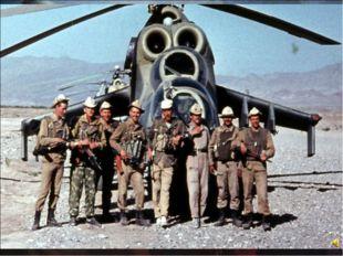 Стихи и песни военных лет