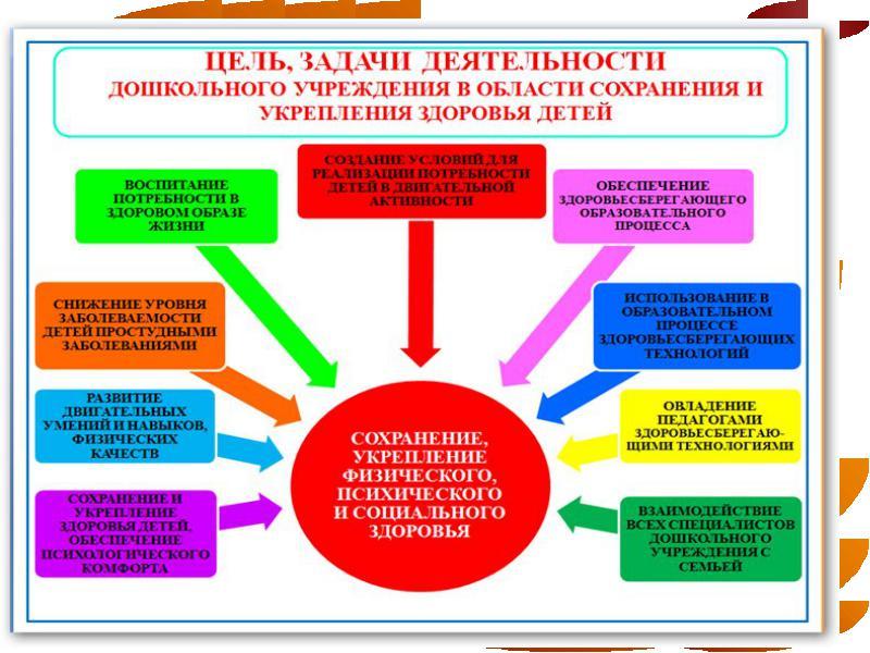 C:\Documents and Settings\Ира\Рабочий стол\спорт\ed2b-1401991384-03.jpg