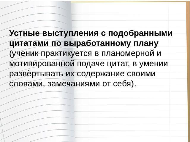 Исправление деформированных текстов-рассуждений Задание: Разберитесь, в каких...
