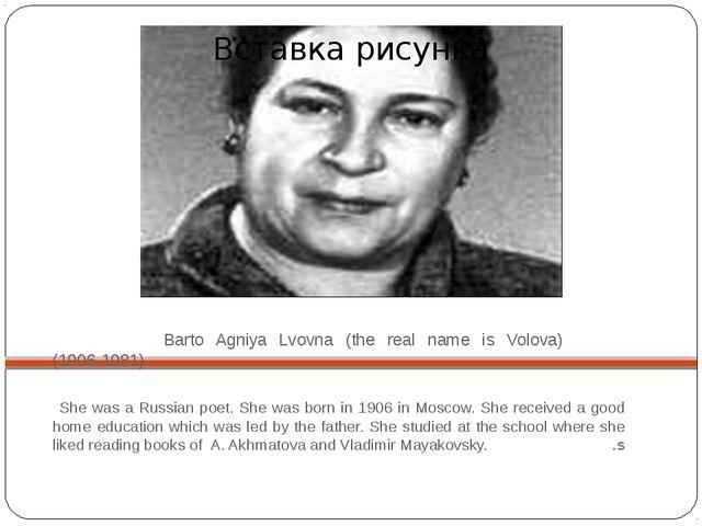 Barto Agniya Lvovna (the real name is Volova) (1906-1981) She was a Russian...