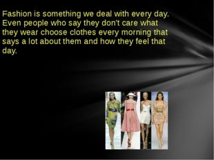 Fashion is something we deal with every day. Even people who say they don't c