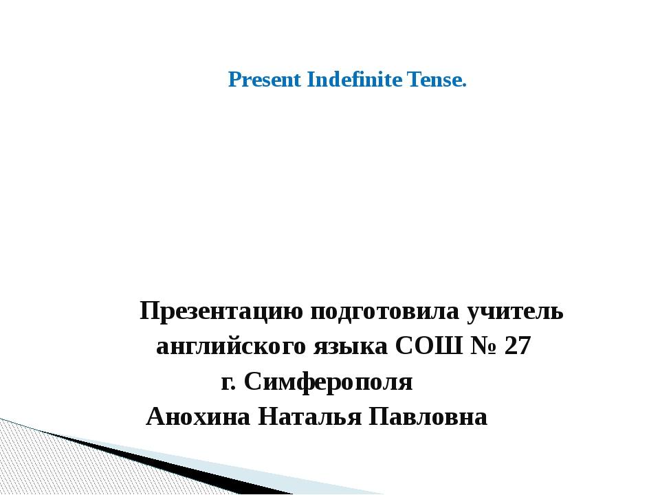 Презентацию подготовила учитель английского языка СОШ № 27 г. Симферополя Ан...