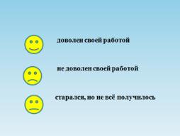 hello_html_549e3c90.png