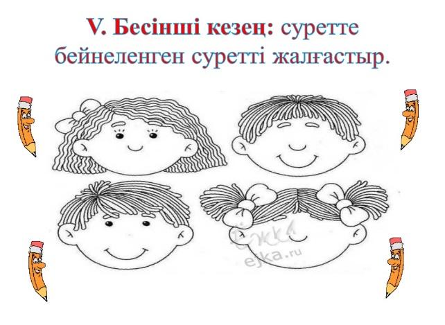 http://image.slidesharecdn.com/1846817635064638729573947-140223102116-phpapp01/95/-12-1024.jpg?cb=1393150923