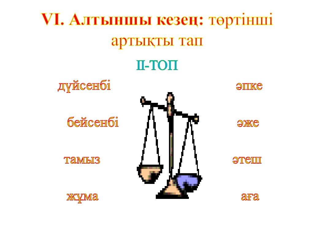 http://image.slidesharecdn.com/1846817635064638729573947-140223102116-phpapp01/95/-14-1024.jpg?cb=1393150923