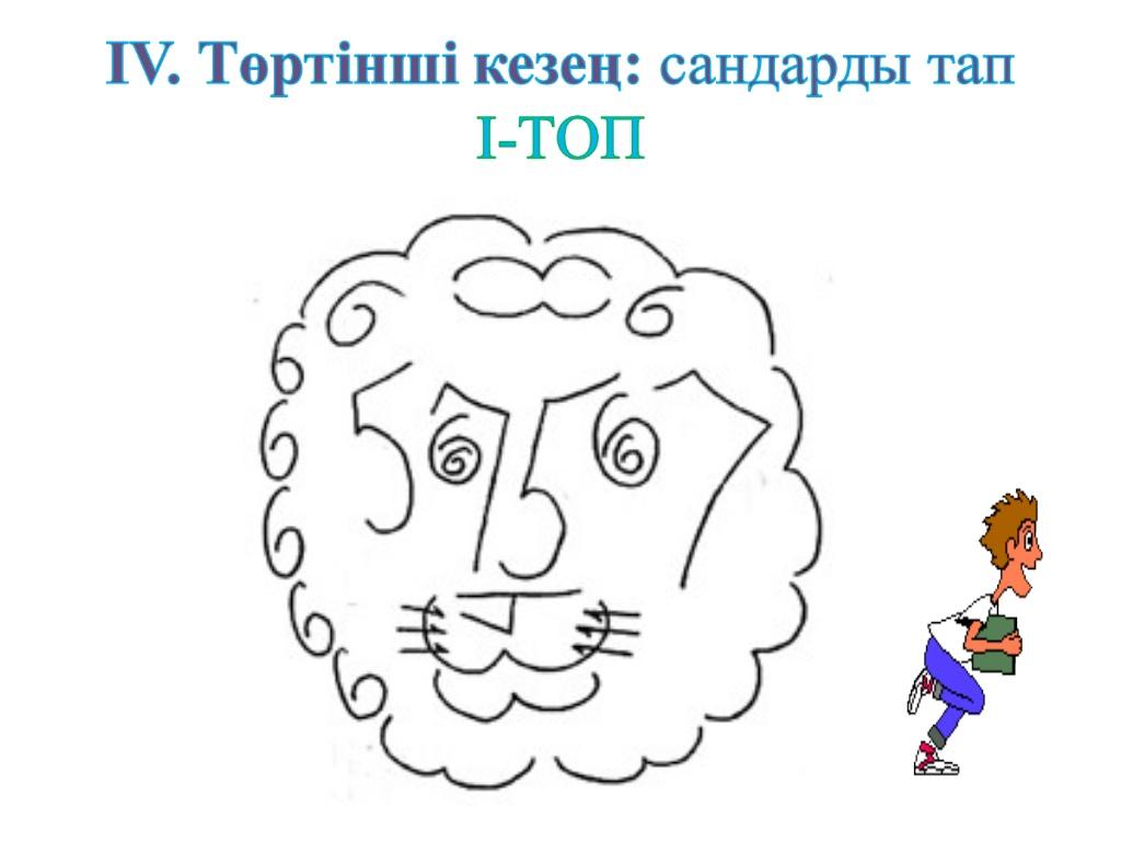 http://image.slidesharecdn.com/1846817635064638729573947-140223102116-phpapp01/95/-8-1024.jpg?cb=1393150923
