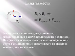 Графический диктант Λ ‗ Λ ‗ Λ