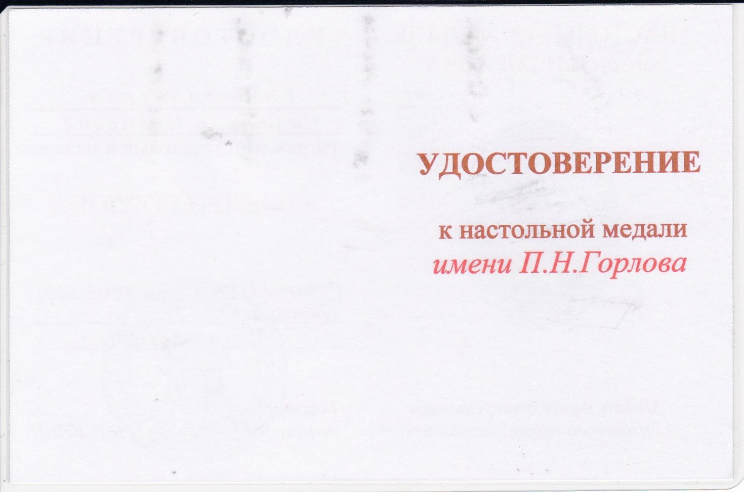 hello_html_704b6259.jpg