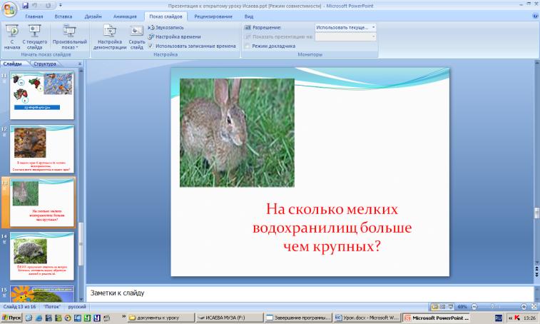 hello_html_63076cd9.png