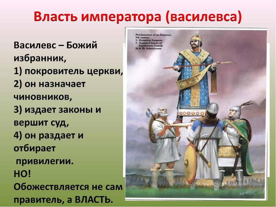 Корона Константина Мономаха