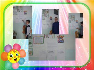 http://percha-shodunka.ucoz.ru