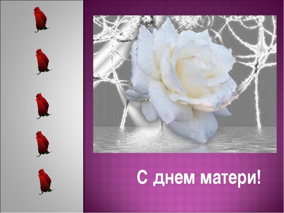 С днем рождения таисия открытки, открытку днем