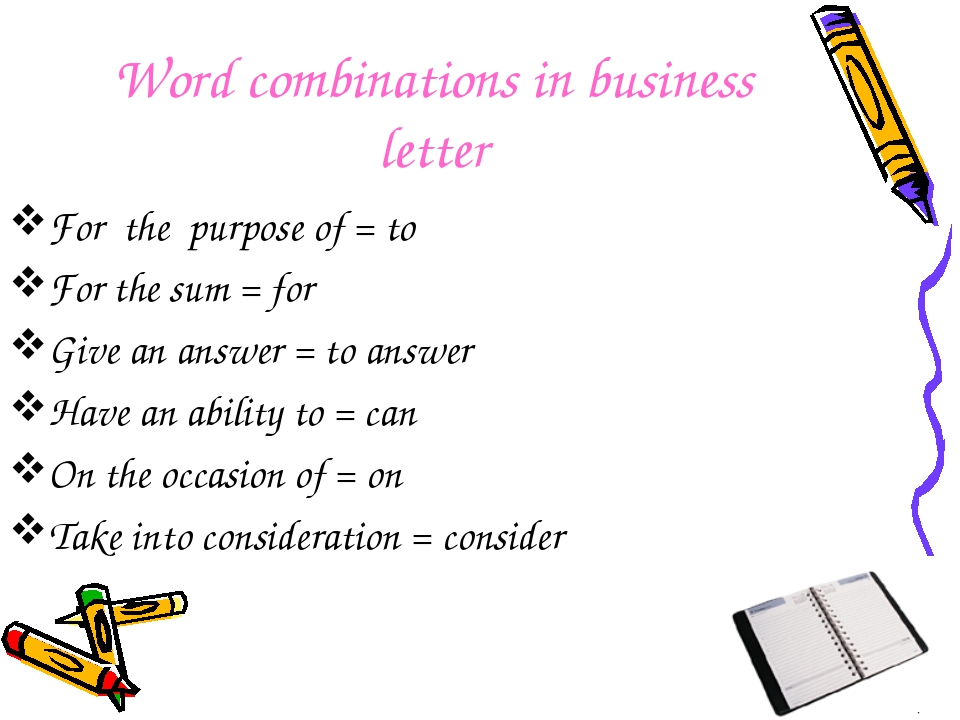 Word combinations in business letter For the purpose of = to For the sum = fo...