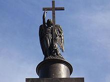 http://upload.wikimedia.org/wikipedia/commons/thumb/e/e3/Angel_on_Alexander_Column.jpg/220px-Angel_on_Alexander_Column.jpg