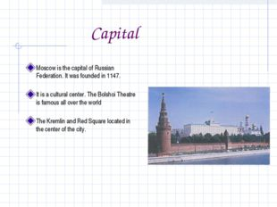 Capital Moscow is the capital of Russian Federation. It was founded in 1147.