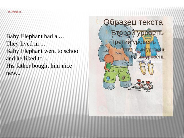 Ex. 20 page 91. Baby Elephant had a … They lived in ... Baby Elephant went to...
