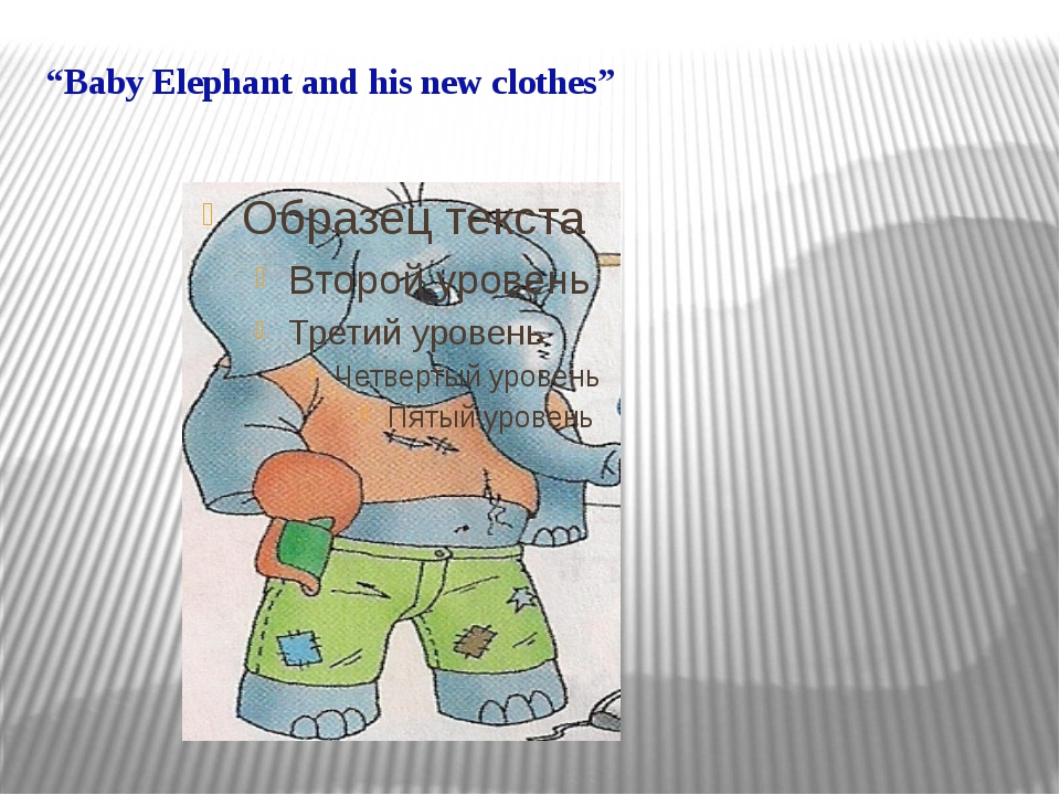 """""""Baby Elephant and his new clothes"""""""