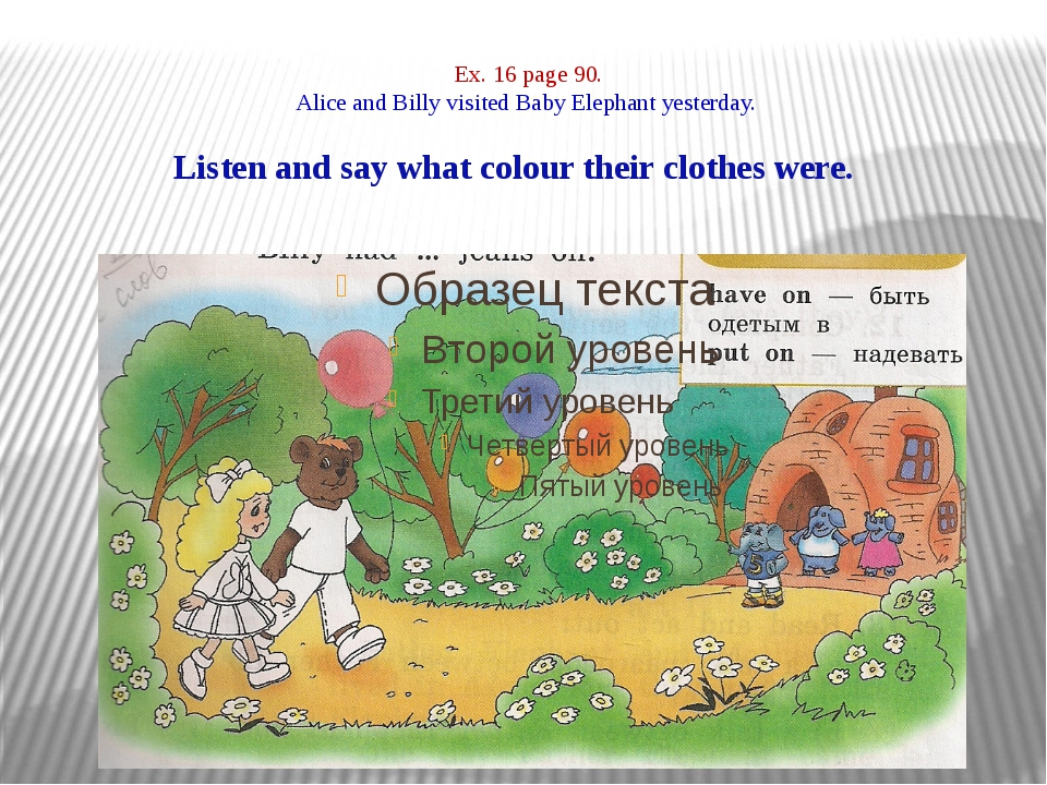 Ex. 16 page 90. Alice and Billy visited Baby Elephant yesterday. Listen and s...