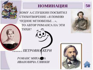 Тарханы. Родовое поместье бабушки М. Ю. Лермонтова Елизаветы Алексеевны Арсен