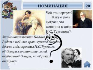 М.Е.Щедрин стал наиболее ярким продолжателем гоголевской традиции в русской л