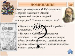 Идея кнопки «домик» Знак вопроса Мудрая сова Разделитель ИНТЕРНЕТ - РЕСУРСЫ