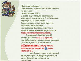 СЛУЖБА В ОДЕССЕ (1824 г.) ГРАФ ВОРОНЦОВ ОТПРАВИЛ ПОЭТА ОБСЛЕДОВАТЬ МЕСТНОСТИ,