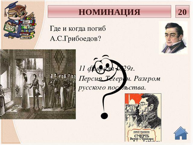 В 1852 г. был издан сборник «Записки охотника». По выражению писателя И. Акса...