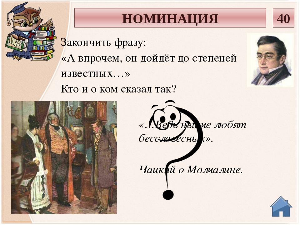 1858 г. «Ася» 1860 г. «Первая любовь» 1872 г. «Вешние воды» Назовите произвед...