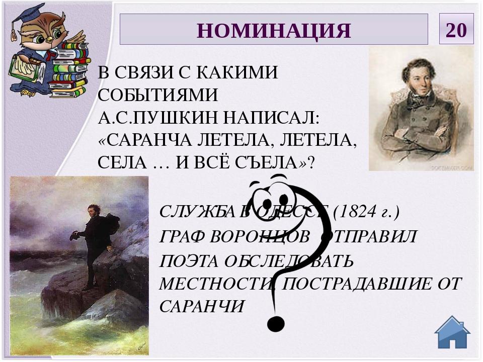 Московский благородный пансион, Московский университет. Где учился М. Ю. Лерм...