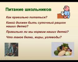 hello_html_54b127d9.jpg