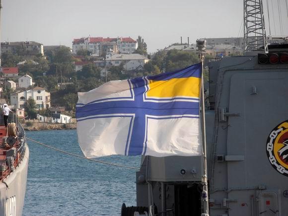 Военно-морской флаг Украины