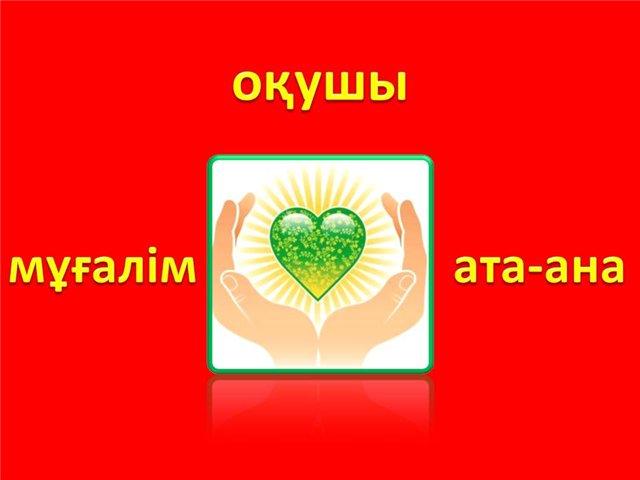 http://s58.radikal.ru/i162/1304/79/f1fdd1a4932f.jpg