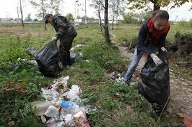 Картинки по запросу картинка уборка мусора