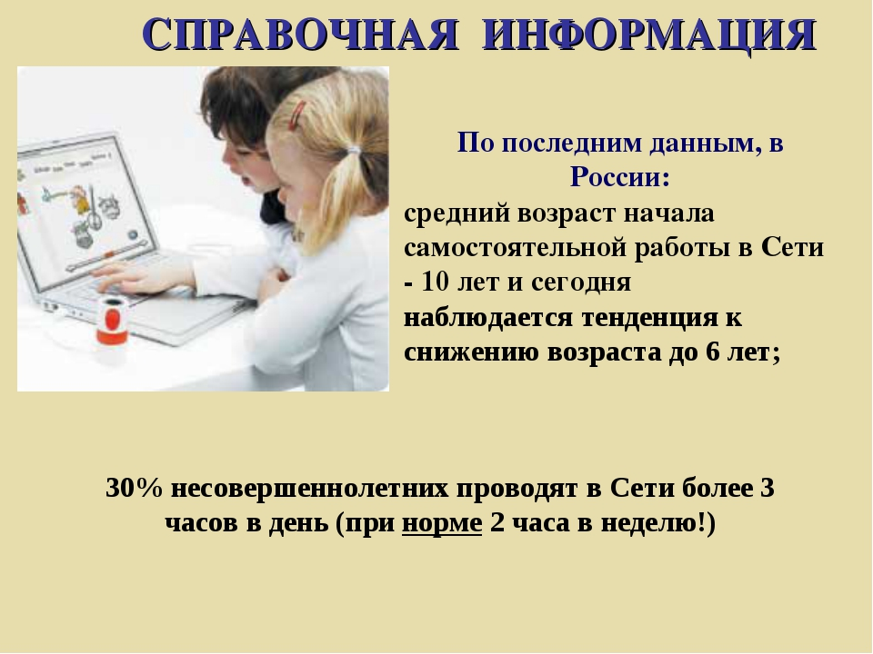 По последним данным, в России: средний возраст начала самостоятельной работы...