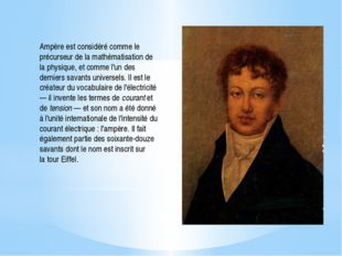 Ampère est considéré comme le précurseur de la mathématisation de la physique