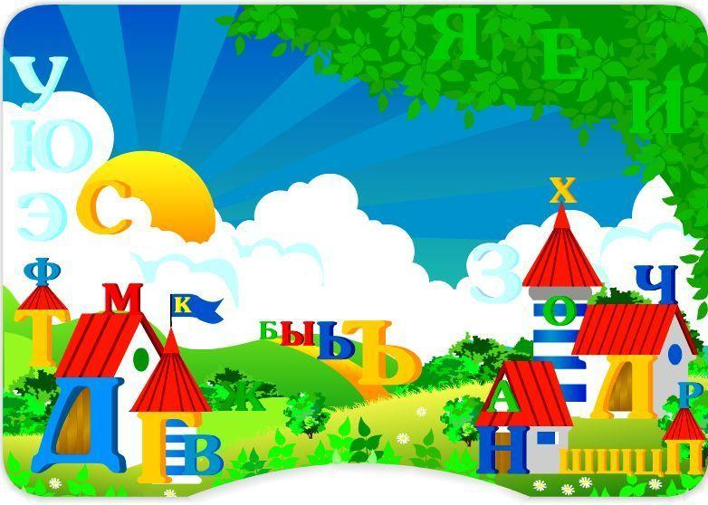 Игры - Развитие ребенка, развивающие игры для детей
